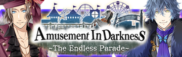 Amusement in Darkness banner