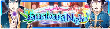 Tanabata Nights Banner