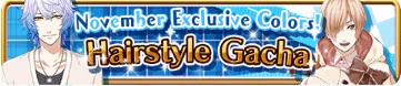 November Hairstyles Banner