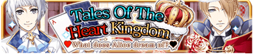 Tales Of The Heart Kingdom Banner