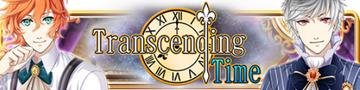 Transcending Time Gacha