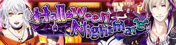 Halloween Nightmare Banner