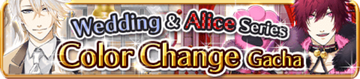 Color Change Banner