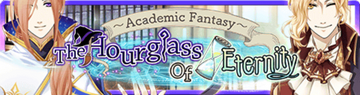 The Hourglass Of Eternity Banner