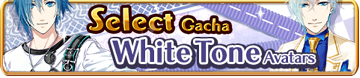 White Tone Avatars Banner