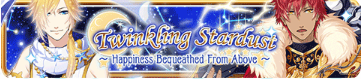 Twinkling Stardust Gacha Banner