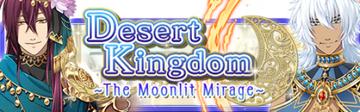 Desert Kingdom Banner
