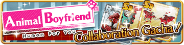 Animal BF Collaboration Gacha Banner