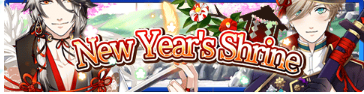 New Year's Shrine Banner