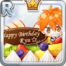 Happy Birthday Ryu