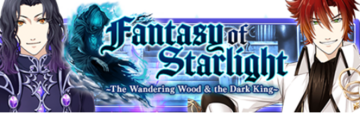 Fantasy of Starlight Banner