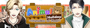 Animal Holiday Banner