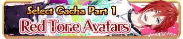Red Tone Avatars Banner