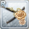 Gloomy Rose Type 2