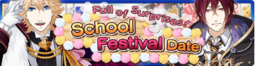 School Festival Date Event Banner