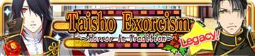 Taisho Exorcism Legacy