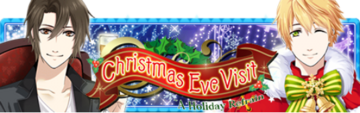 Christmas Eve Visit Banner