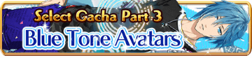 Blue Tone Avatars Banner