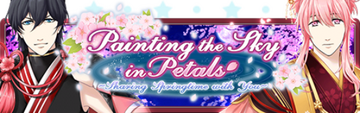Painting The Sky In Petals Banner