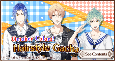 October Colors Gacha