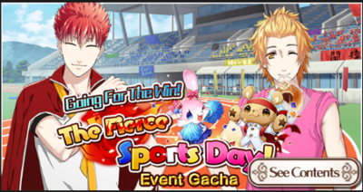 The Fierce Sports Day! Event Gacha B