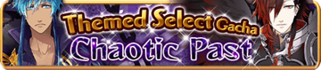 Chaotic Past Banner