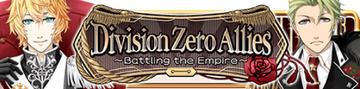 Division Zero Allies Gacha
