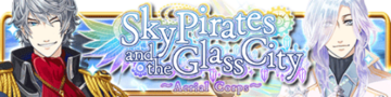 Sky Pirates and the Glass City Banner