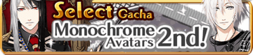 Monochrome Avatars 2nd Banner