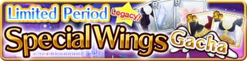 Special Wings IIV Gacha