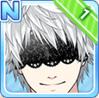 Concealing Eye Mask