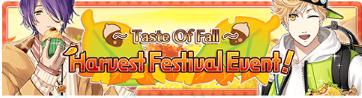 Harvest Festival Event Banner