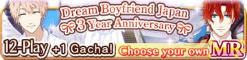 Japan 3 Year Anniversary Gacha