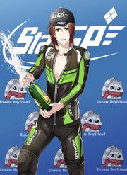 Champagne Battle Green Sample