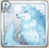 Elegant Ice Beast Blue