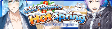 Hot Spring Event Banner