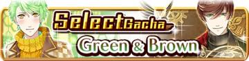 Green & Brown Gacha