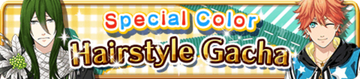 Special Color Hairstyle Gacha