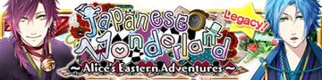 Japanese Wonderland Legacy