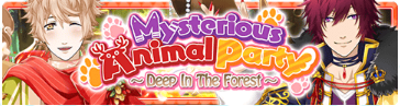 Mysterious Animal Party Event Banner