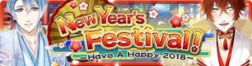New Year's Festival Banner