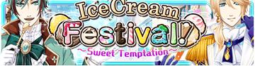 Ice Cream Festival Banner