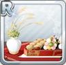Tsukimi Offerings Type 1