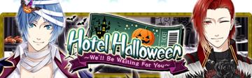 Hotel Halloween Banner
