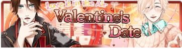 Valentine's Date Banner