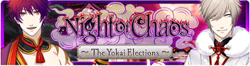 Night Of Chaos Banner