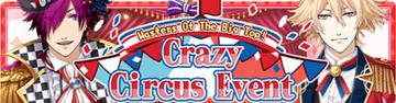Circusbanner
