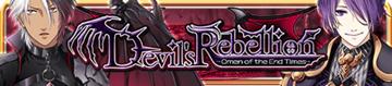 Devil's Rebellion Gacha