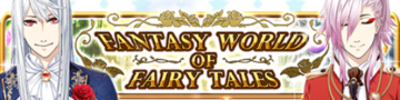 Fantasy World Of Fairy Tales Gacha