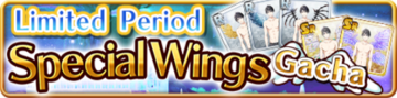 Special Wings IV Gacha